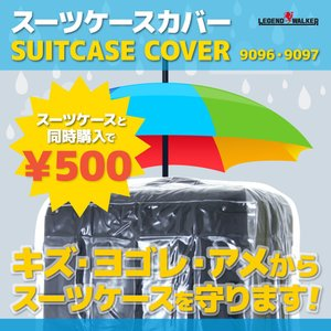 スーツケースカバー ラゲッジカバー 保護カバー Mサイズ Lサイズ W-9096-9097|travelworld