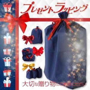 かわいいプレゼント用ラッピング 贈り物に最適 ギフト バッグ 大きい ラッピング GIFTBAG Wrapping お祝い 包装|travelworld