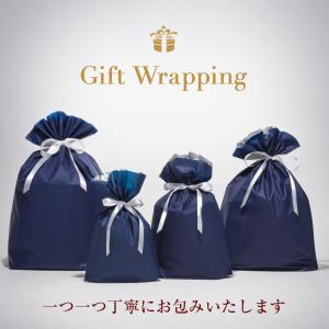 【対象商品と同時購入専用】ギフトバッグ ラッピングバッグ バッグ・小物用(W-GIFTBAG2)|travelworld