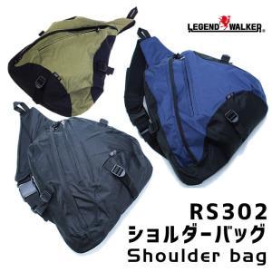 ショルダーバッグ バッグ かばん 鞄 リュック W-RS302|travelworld