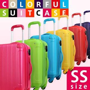 機内持ち込み 小型 軽量 キャリーケース キャリーバッグ キャリー 旅行 カバン バッグ 鞄 SSサイズ W1-5082-48 tabi travelworld