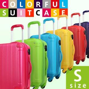 スーツケース 小型 軽量 キャリーバッグ キャリーケース キャリーバック キャリー 旅行 カバン バッグ 鞄 Sサイズ W1-5082-55 tabi travelworld