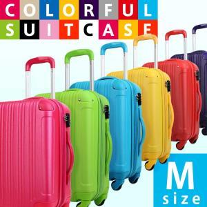 スーツケース 中型 軽量 キャリーバッグ キャリーケース キャリーバック 旅行 カバン バッグ 鞄 Mサイズ W1-5082-60 tabi travelworld
