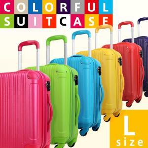 スーツケース 大型 軽量 キャリーバッグ キャリーケース キャリーバック キャリー 旅行 カバン バッグ 鞄 Lサイズ W1-5082-70 tabi travelworld