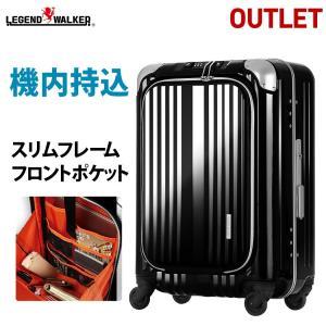 スーツケース キャリーケース キャリーバッグ トランク 機内持ち込み 軽量 おしゃれ 静音 ハード フレーム フロントオープン W4-6203-50 travelworld