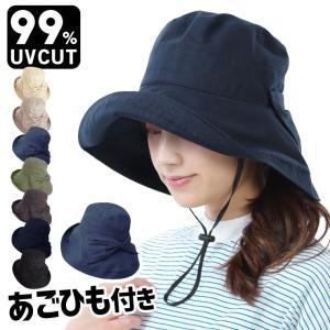 帽子 レディース uv 折りたたみ つば広 リボン サイズ調節 サイズ調整 小顔効果 母の日 日焼け...