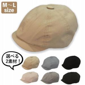 帽子 メンズ ハンチング 大きいサイズ レディース 大きめ 大きい サイズ 帽子 春 夏 春夏 秋 ...