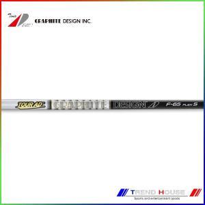 取寄せ商品 代引き不可:発送7営業日前後 グラファイトデザイン ツアーAD エフ シャフト / Graphite Design Tour AD F-55 shaft