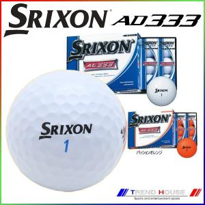 新品未使用 ダンロップ スリクソン AD333 ホワイト アングリーバード キャライラスト入り オーバーランボール 12球1ダース 箱なし