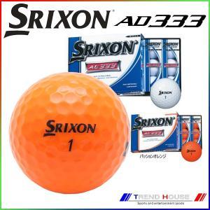 新品未使用 ダンロップ スリクソン AD333 オレンジ オーバーランボール 12球1ダース 箱なし...