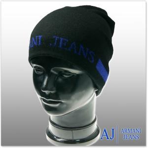 ARMANI JEANS アルマーニジーンズ メンズニットキャップ 934112 7A712 ブラック /2017秋冬新作|tre-style