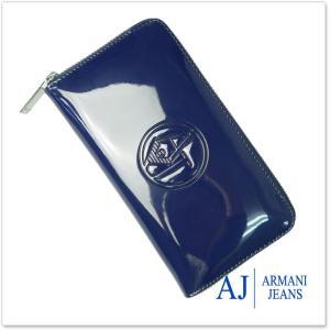 ARMANI JEANS アルマーニジーンズ レディースラウンドファスナー長財布(小銭入れ付き) 928532 CC850 ブルー /2017秋冬新作|tre-style