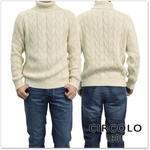 CIRCOLO1901 チルコロ1901 メンズタートルネックセーター CN1746 オフホワイト tre-style