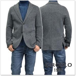 CIRCOLO1901 チルコロ1901 メンズジャージー素材シングル2Bジャケット CN1706 グレー|tre-style
