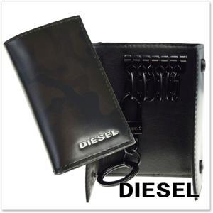 DIESEL ディーゼル レザー6連キーケース KEYCASE O / X04987 P1481 ブラックカモフラージュ|tre-style