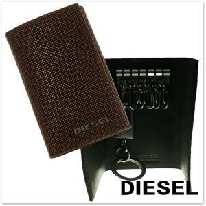 DIESEL ディーゼル レザー6連キーケース KEYCASE O / X04745 P0517 ブラウン|tre-style