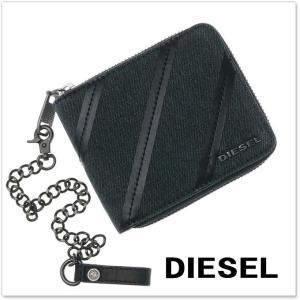 DIESEL ディーゼル メンズラウンドファスナー二つ折財布(小銭入れ付き) CHAIN ZIPPY HIRESH S / X04727 PR570 ブルー|tre-style