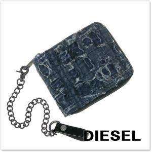 DIESEL ディーゼル メンズラウンドファスナー二つ折財布(小銭入れ付き) CHAIN ZIPPY HIRESH S / X04724 P1347 ブルー|tre-style