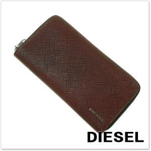 DIESEL ディーゼル メンズラウンドファスナー長財布(小銭入れ付き) 24 ZIP / X04747 P0517 ブラウン|tre-style