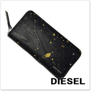 DIESEL ディーゼル ラウンドファスナー長財布(小銭入れ付き) 24 ZIP / X04986 P1452 ブラック|tre-style