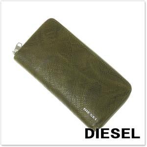 DIESEL ディーゼル メンズラウンドファスナー長財布(小銭入れ付き) 24 ZIP / X04741 PR400 オリーブ|tre-style