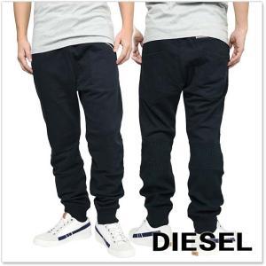 DIESEL ディーゼル メンズスウェットパンツ P-NARC / 00SVA6 0QANX ブラック tre-style
