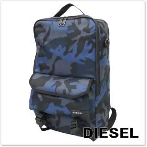 DIESEL ディーゼル バックパック/リュック F-CLOSE BACK / X04008 PR027 ブルーカモフラージュ|tre-style
