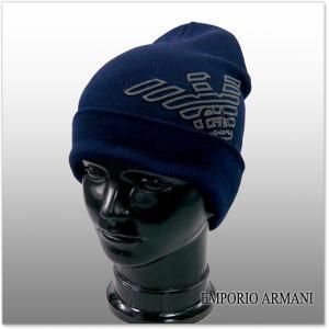 EMPORIO ARMANI エンポリオアルマーニ メンズニットキャップ 627818 7A504 ブルー /2017秋冬新作 tre-style