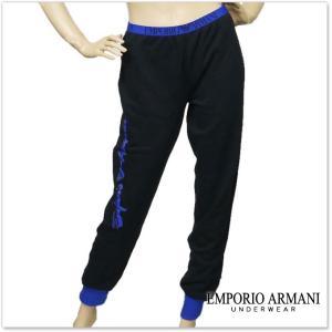EMPORIO ARMANI UNDERWEAR エンポリオアルマーニアンダーウェア レディーススウェットパンツ 163800 6A259 ブラック tre-style
