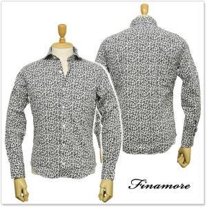 FINAMORE フィナモレ メンズカッタウェイシャツ SIMONE / GENOVA 960765 ベージュレオパード|tre-style