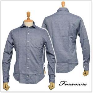 FINAMORE フィナモレ メンズカッタウェイシャツ SIMONE(シモーネ)/GENOVA 980158 ブルー|tre-style