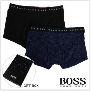 HUGO BOSS ヒューゴボス ギフトボックス入り2枚組メンズボクサーパンツ 2P Gift 50325784 10115614 ブラック ブルー|tre-style