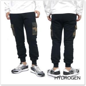 HYDROGEN ハイドロゲン メンズスウェットパンツ 215102 ブラック /2017秋冬新作 tre-style
