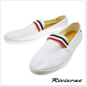 RIVIERAS リビエラ ラフィアスリッポン COCARDE / 1116 ホワイト tre-style