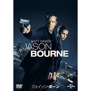ジェイソン・ボーン DVDの関連商品4