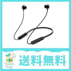 Bluetooth イヤホン 高音質 スポーツ用ワイヤレス マイク内蔵 ハンズフリー通話 IPX5 防水 低音重視 8.5時間連続再生 Hi-Fi|trea-villa