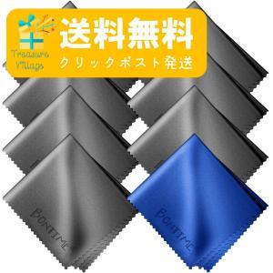 クリーニングクロス BONTIME マイクロファイバー 20cm×18cm 8枚セット/個別包装 グレー&ブルー|trea-villa