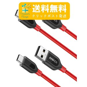 2本セット Anker PowerLine+ USB-C & USB-A 2.0 ケーブル 0.9m...