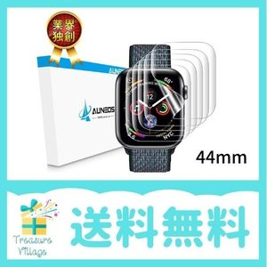 44mm Apple Watch Series4 AUNEOS フィルム 5枚入 送料無料