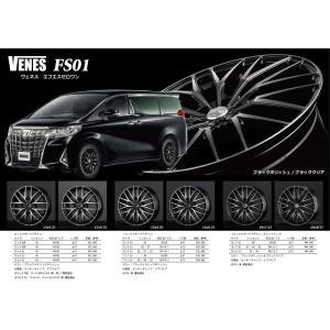 【送料無料】新商品 VENES FS01 ヴェネス エフエスゼロワン 8.5J-20 +35 114.3 5H BK/BKC 黒 アルミホイール 単品 ドレスアップ|tread-tire2011|02