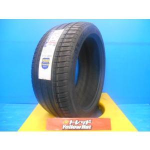 新品・夏タイヤ・4本価格・ Pilot Sport3◆245/40r18 245/40-18インチ パイロットスポーツ3 AO ミシュラン サマータイヤ アウトレット|tread-tire2011