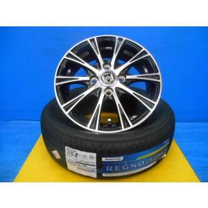 お値打ち!14インチ夏タイヤアルミセット・新品アルミと新品タイヤセット品!N-BOX・ムーヴキャンバス・ミラトコット等に!! tread-tire2011