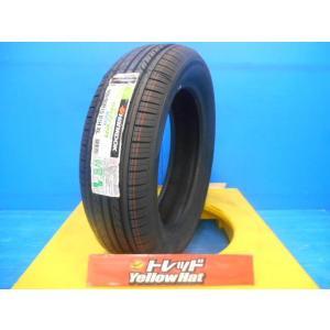 H433 165/60r15◆新品 夏タイヤ 4本価格 ハンコック 低燃費 エコ 165/60/15 15インチ 軽自動車 ハスラー アクティバ フレアクロスオーバー|tread-tire2011