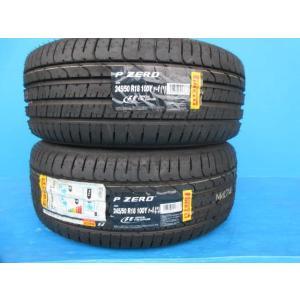 新品アウトレットタイヤ 2本セット ピレリ P-ZERO RFT☆ 245/50R18 100Y 2016年製 新品 2本 BMW承認タイヤ 5シリーズ 7シリーズ X3 シーマ tread-tire2011