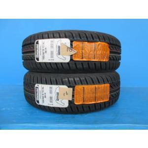 新品アウトレットタイヤ 2本セット ギスラベッド アーバンスピード 185/60R15 2016年製 新品 2本 アクア シエンタ フィールダー インサイト tread-tire2011
