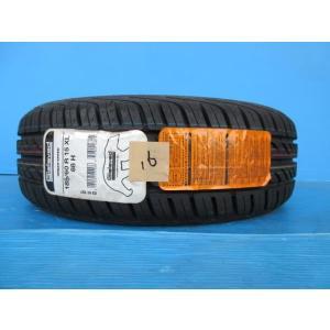 新品アウトレットタイヤ 1本のみのお買い得品 ギスラベッド アーバンスピード 185/60R15 2016年製 新品 1本 パンク バースト 補修用に アクシオ  tread-tire2011