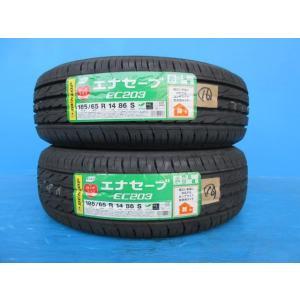 新品アウトレットタイヤ 2本セット ダンロップ エナセーブ EC203 185/65R14 2016年製 新品 2本 カリーナ カローラ カルディナ ウィングロード tread-tire2011