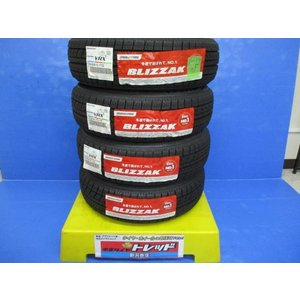 2015年製造 ブリヂストン BLIZZAK VRX 165/60R15 4本セット tread-tire2011
