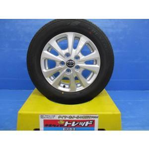 (新車外しホイール)トヨタ ヴォクシー 純正アルミホイール 15x6.0J+50 5H114.3 + ダンロップ エナセーブ EC203 195/65R15 4本セット|tread-tire2011
