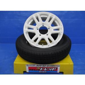 (ジムニー専用) AT-W XX 16x5.5J+20 5H139.7 + ブリヂストン デューラーH/T 684II 175/80R16 4本セット|tread-tire2011
